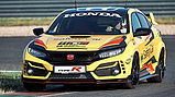 WTCR: Civic Type R Limited Edition neues Safety Car